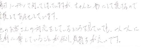 ti-shibusawa-voices-03